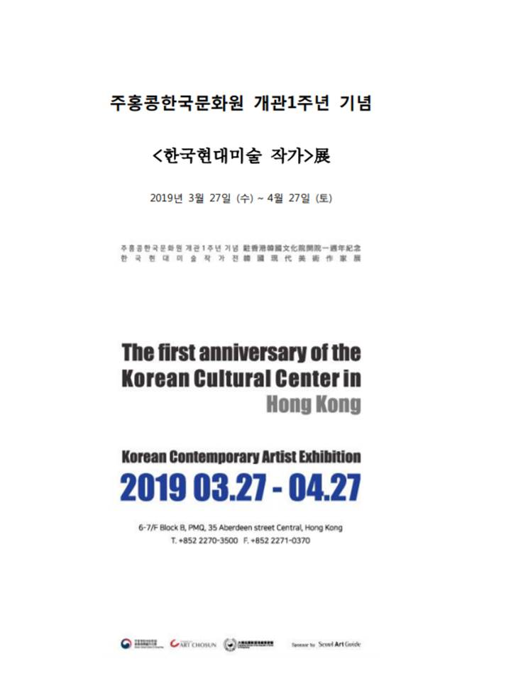 2019 Vol. 48 문화원.jpg
