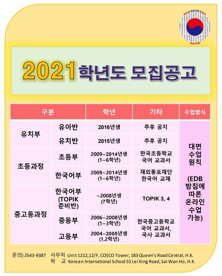 토요학교 홍보2.JPG