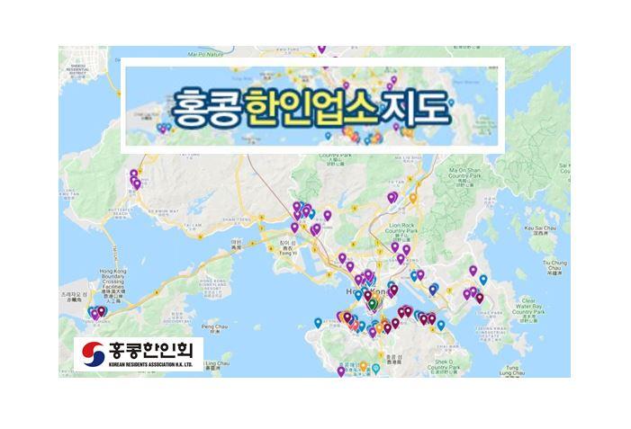 (채널) 지도 헤드 이미지.JPG