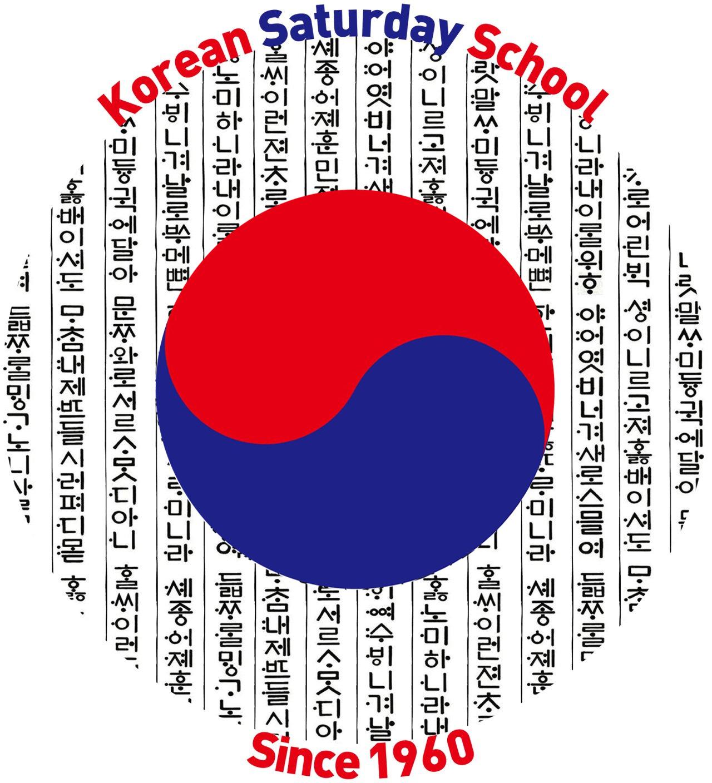 토요학교 로고.jpg