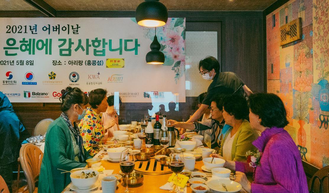 (이미지) 어버이날 아리랑 식사.JPG