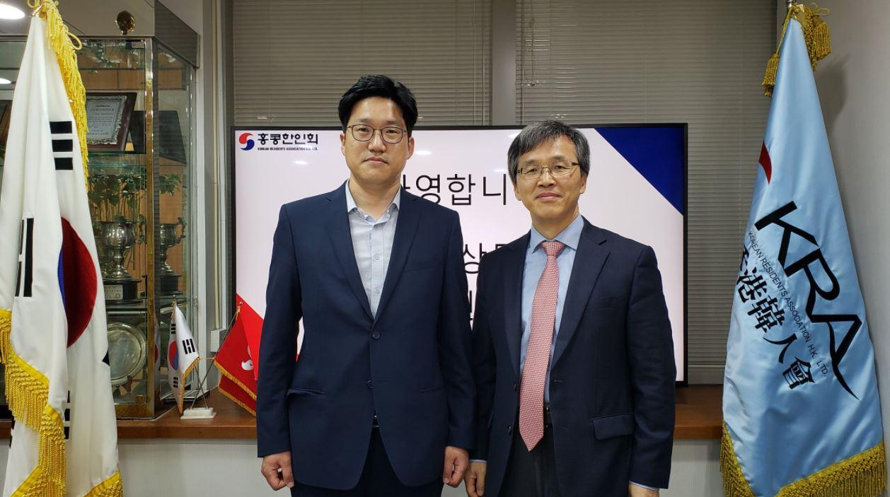 20210511_손용하상무관 홍콩한인회 내방.JPG