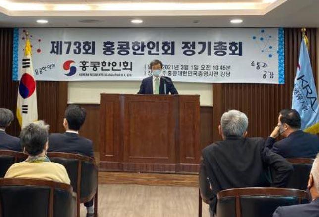 정기총회(회장).JPG