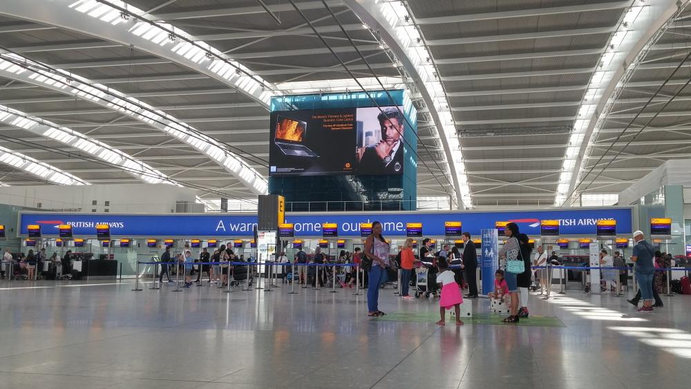 공항3-1000.jpg