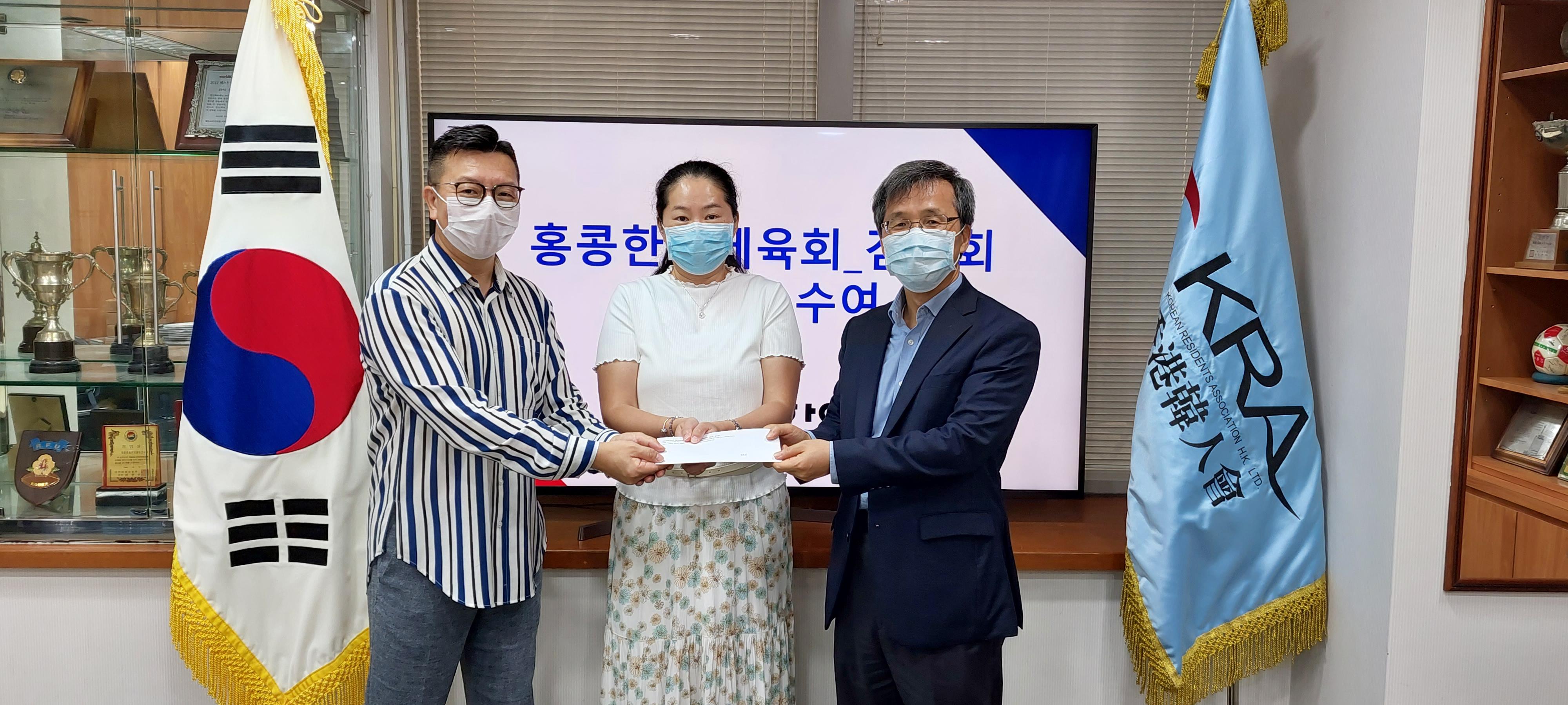 20210802 검도회 지원금 수여.jpg