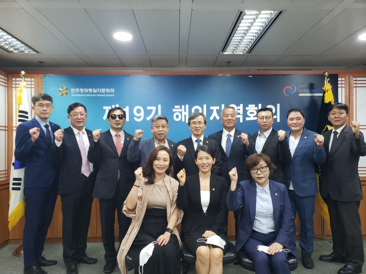 (민주평통)제19기 해외지역회의(3)-20201030.jpg