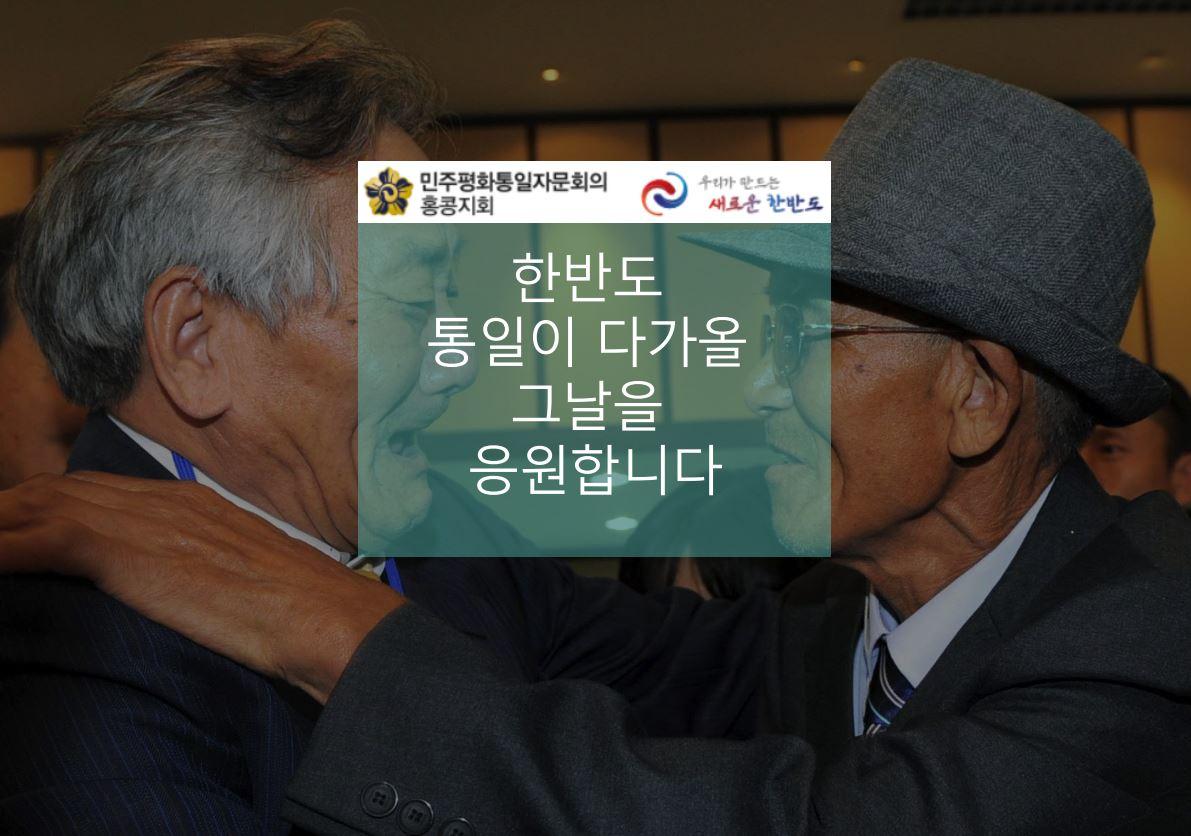 (민주평통)아무거나챌린지 대상작품 중(강경식).JPG