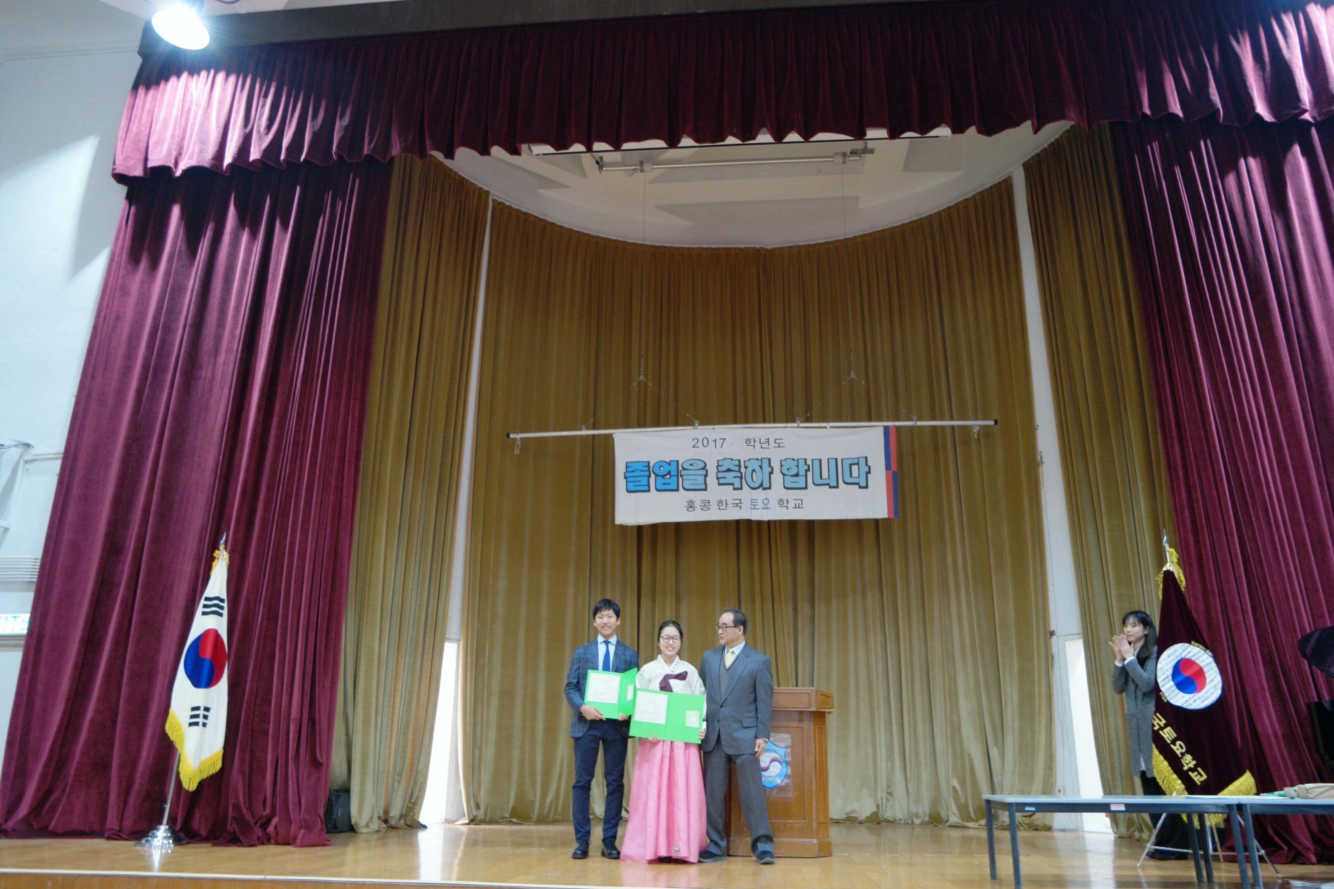 특별상 수상자들_이진아_최종민.jpg