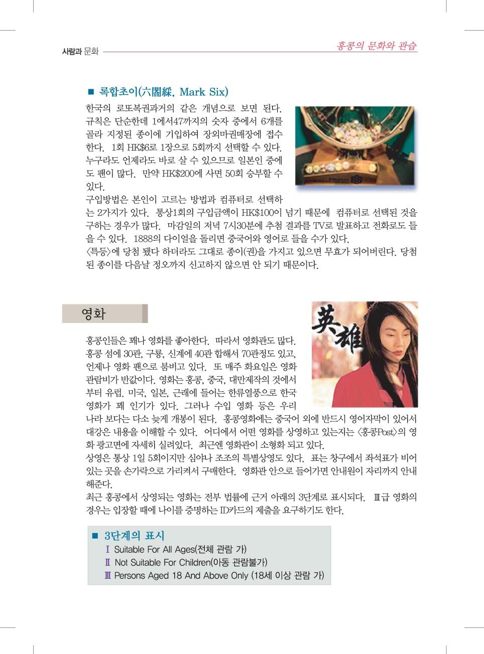 10_홍콩문화3-min.jpg