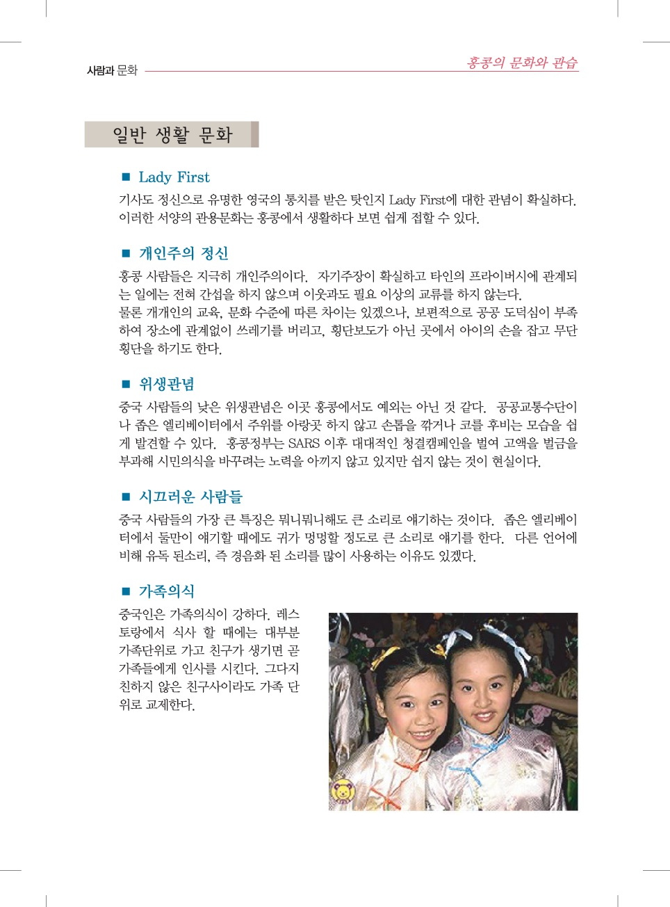 11_홍콩문화4-min.jpg