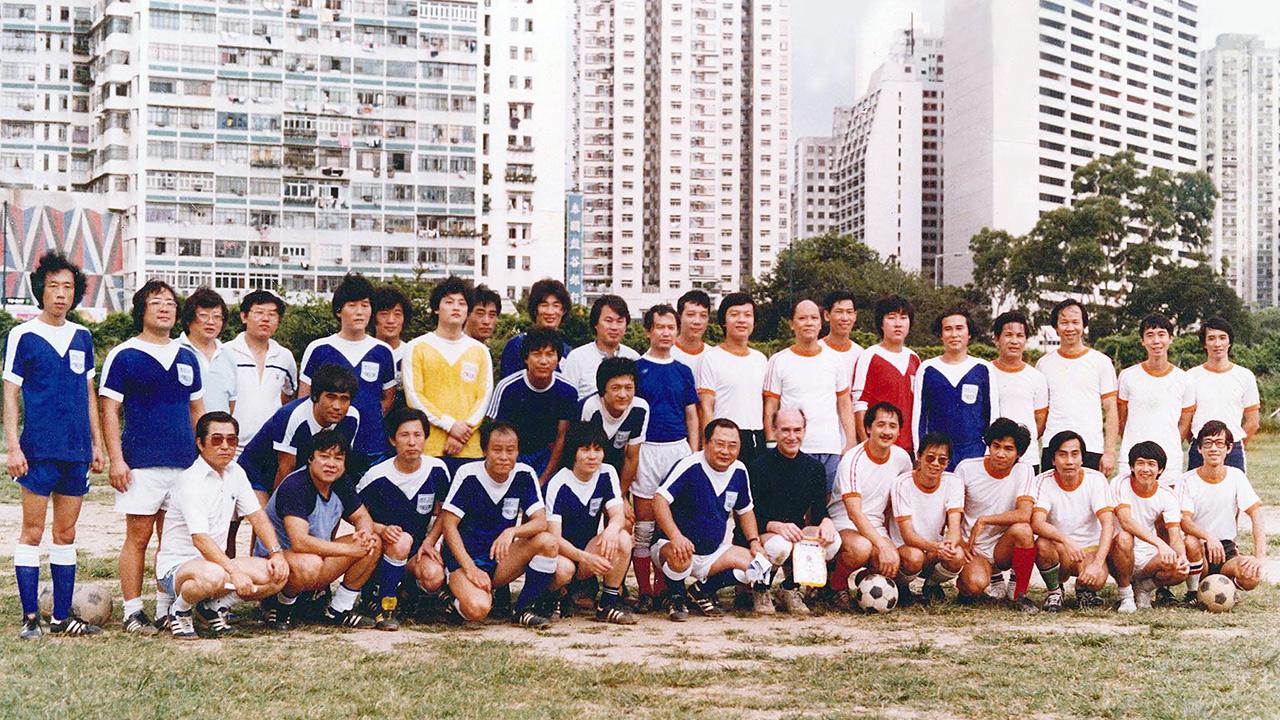 1등_당선작-1982년_홍콩경찰팀과의_친선경기.jpg