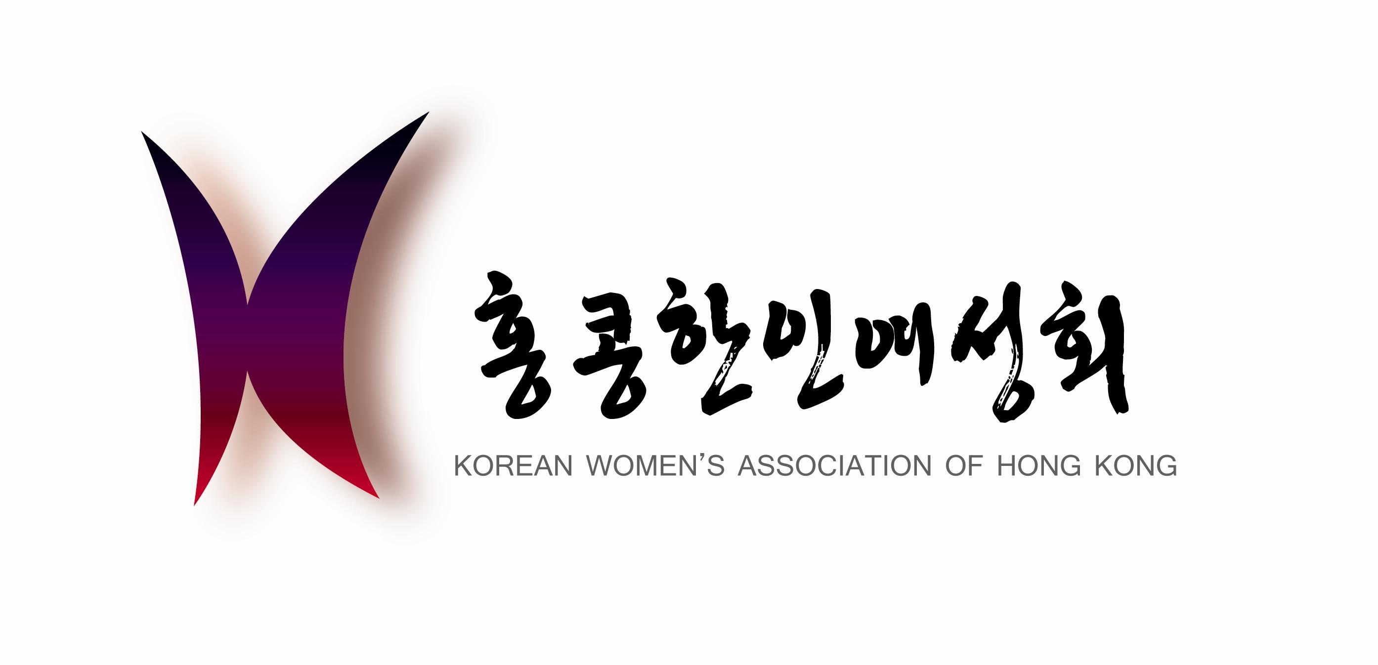 홍콩한인여성회